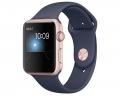 Apple Watch Sport 42mm Series 2 Rose Gold Aluminum...